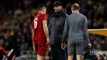 Удар по Ливърпул: Ловрен аут от мача с Брайтън