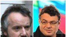 СЛЕД СКАНДАЛА: Калин Терзийски в искрена изповед за Иван Ласкин и за смъртта