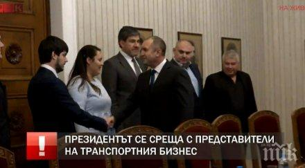 ИЗВЪНРЕДНО В ПИК TV: Превозвачите при президента Радев преди протеста си в Брюксел (ОБНОВЕНА)