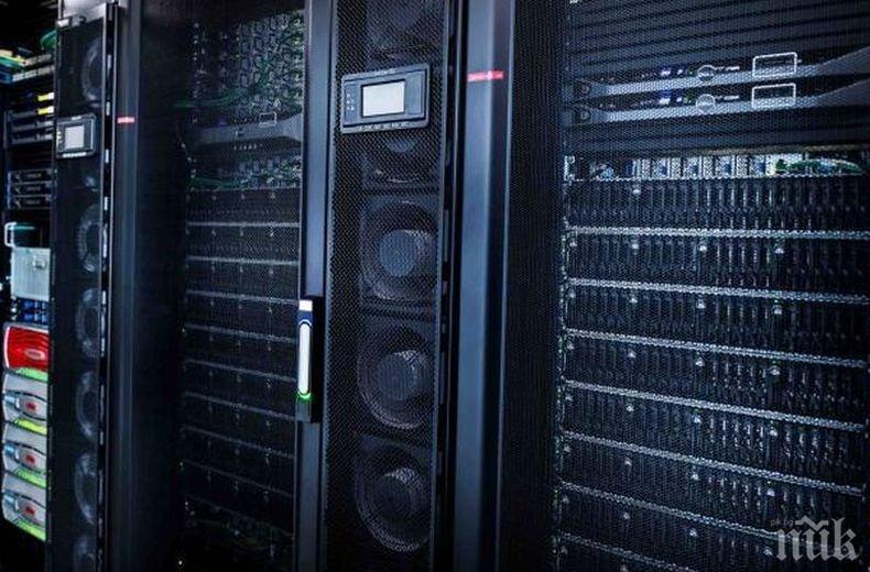 Франция ще разполага с един от най-мощните суперкомпютри в Европа