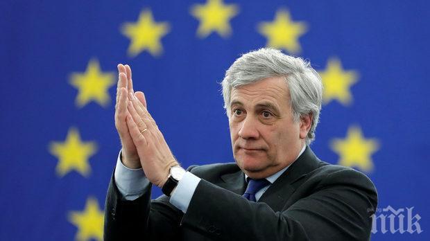 Антонио Таяни посочи голямата цел пред България и Румъния