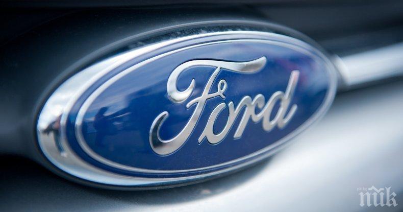 """""""Форд""""  и """"Ровър"""" съкращават хиляди работници в Европа"""