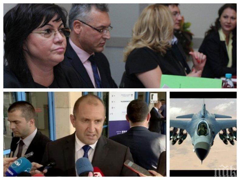 ИЗВЪНРЕДНО В ПИК TV: Корнелия Нинова събира партийци и депутати да решават за изтребителите и за конгреса на партията