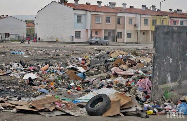 НАШЕСТВИЕ: Нова циганска вълна идва към Пловдив