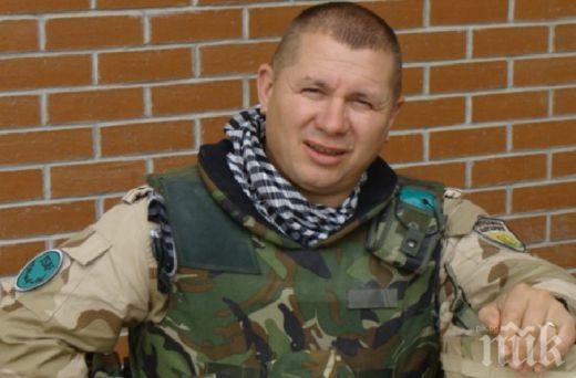 """Ген. Шивиков зове за протест във Войводиново: Да кажем """"Не"""" на циганския произвол"""