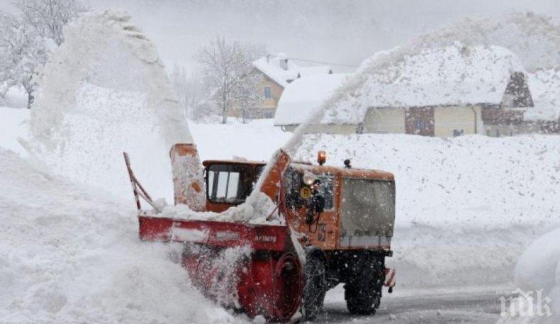 Обявиха трета степен на опасност от силен снеговалеж в Сърбия