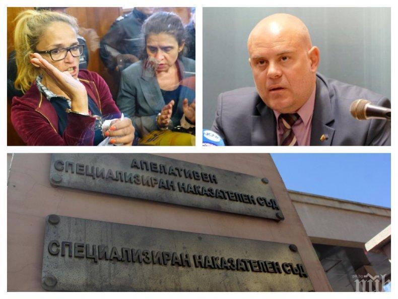 ИЗВЪНРЕДНО В ПИК TV: Отложиха делото на Десислава Иванчева и Биляна Петрова (ОБНОВЕНА)