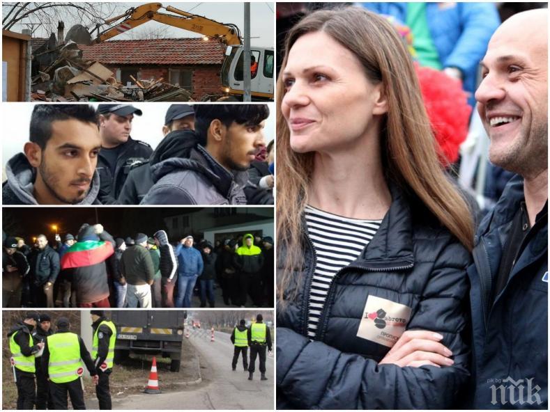 ГОРЕЩА ТЕМА! Съпругата на вицепремиера Томислав Дончев за Войводиново: Твърда ръка, за да не станем циганска държава!