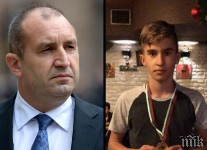 Мълчание за сина на Радев. А ако беше дъщерята на Борисов?