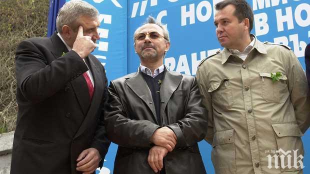 Крайно време е да сложим край на издевателствата на ДПС и циганите над българския род