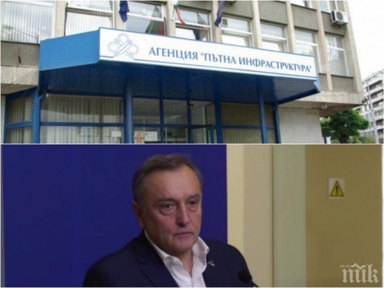 ИЗВЪНРЕДНО В ПИК TV: Шефът на АПИ с първи думи след оставката. Ето какво каза за решението на Борисов