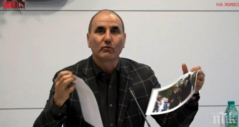 ИЗВЪНРЕДНО В ПИК TV: ГЕРБ в атака преди старта на политическия сезон - Цветанов с остри въпроси към Румен Радев (ОБНОВЕНА)