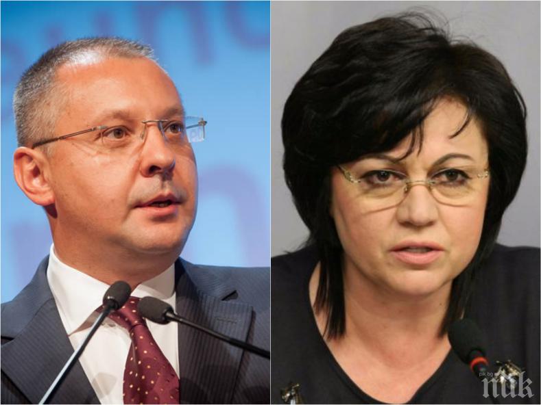 ВОЙНАТА В БСП В АПОГЕЙ: Станишев в битка с Корнелия за евроизборите - стяга своите срещу лидерката преди конгреса на партията