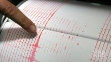 ОТ ПОСЛЕДНИТЕ МИНУТИ: Силно земетресение разлюля Китай