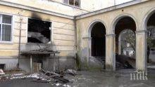 Обявиха понеделник за неучебен ден в Кърджали заради запалилата се гимназия