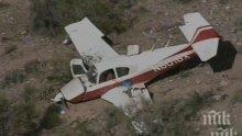 Двама загинаха в разбил се в Източна Германия самолет