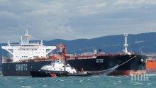 Изплува старо дело на бургаския ЧСИ, забъркал се в аферата с либийския кораб