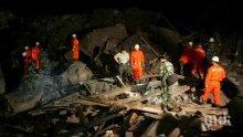 ТРАГЕДИЯ: Най-малко 19 души загинаха при срутване в китайска мина за въглища
