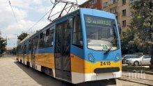 Трамвай номер 5 аварира до Руски паметник (ВИДЕО)