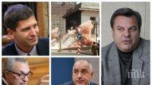 ПОЛИТИЧЕСКИ ШАМАРИ: Евгений Бакърджиев заклейми БСП: Червените два пъти фалират България
