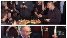 ИЗВЪНРЕДНО В ПИК TV: Сергей Станишев с горещ коментар за БСП, президента Радев и предстоящите избори - лидерът на ПЕС черпи с баница с късмети (ОБНОВЕНА)