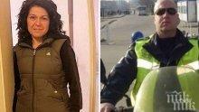 ОКОНЧАТЕЛНО: Сгазилата полицай Катя Лерца ще лежи 2 г. и четири месеца в затвора