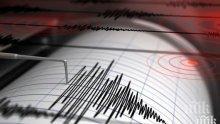 Земетресение люшна Турция