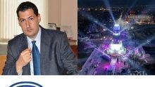 САМО В ПИК: Кметът на Пловдив Иван Тотев за обвиненията на Слави Трифонов: Нищо не отговаря на истината! България спечели реклама, която не може да се купи с пари