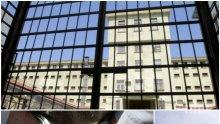 Откриха дрога в тоалетно казанче в плевенския затвор