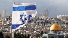 Газова граната е взривена във външното министерство на Израел, има пострадали