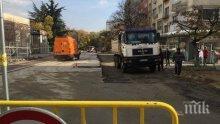 Заради авариен ремонт: Затварят част от централна улица в Пловдив