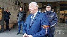 Ужилиха областния управител на Пловдив с висока сметка за ток