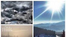 ЗИМНО ВРЕМЕ: Слънцето пробива облаците и мъглата, но страшният студ остава
