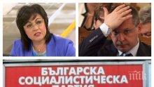ИЗВЪНРЕДНО В ПИК TV: Станишев проговори преди пленума за заканите на Нинова и Симов: Не заслужава коментар, рано е за номинации за евровота (ОБНОВЕНА)
