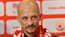 Треньорът на ЦСКА-София: Доволен съм от отбора и няма да сменяме 6 – 7 човека