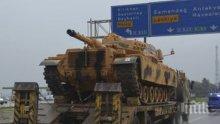 Турция продължава да трупа войски и техника по границата със Сирия
