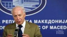 Матю Нимиц: Приветствам финалните стъпки на Македония за прилагане на Договора от Преспа