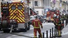 ТРАГЕДИЯТА ПРОДЪЛЖАВА: След взрива в Париж четирима пожарникари са в тежко пострадали. Един в неизвестност