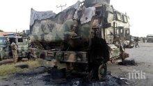 """Терористи от """"Ислямска държава"""" превзеха град в Нигерия"""