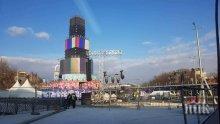 Тапи в Пловдив, проверяват със скенери гостите на културната столица