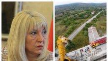 ИЗВЪНРЕДНО В ПИК TV: Регионалното министерство се пошегува с БСП - предложи на Елена Йончева да оглави АПИ (ОБНОВЕНА)