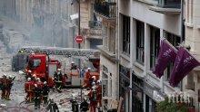 УЖАСЪТ Е ГОЛЯМ: При взрива в Париж са ранени 36 души, от които 12 са в критично състояние