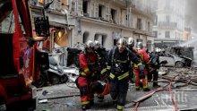 Испанска туристка е жертва при взрива в пекарна в Париж
