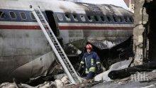 """СТРАШЕН ИНЦИДЕНТ: """"Боинг"""" 707 се разби край Техеран, изпод развалините вадят трупове (ВИДЕО)"""
