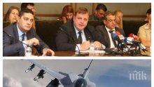 ИЗВЪНРЕДНО В ПИК TV! Каракачанов категоричен: Парламентът взима решението за изтребителите. Депутатите от комисията по отбрана решават днес за закупуването F-16 (ОБНОВЕНА)