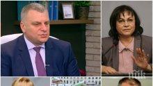 НА ДНЕВЕН РЕД: Курумбашев с горещ коментар за страстите в БСП за евролистата и сагата с превозвачите