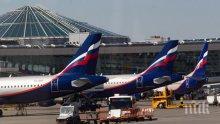 Арестуваха мъж, проникнал незаконно на самолет на летище Шереметиево