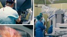 """Роботът """"Да Винчи"""" помага в коремната хирургия"""