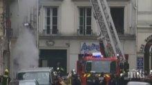След взрива в Париж: Най-малко 15 души са ранени