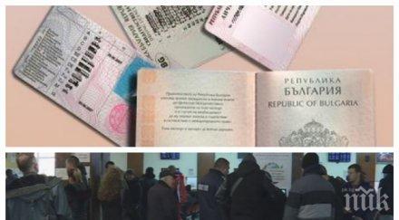ПЪРВО В ПИК TV: МВР със спешни разкрития за срива на системата за документите за самоличност (ОБНОВЕНА)